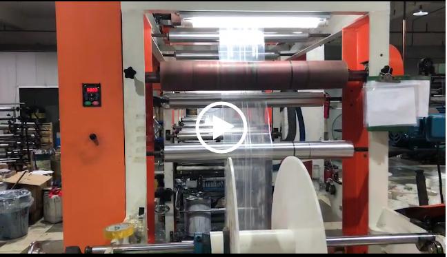 生产设备实拍视频